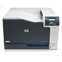 HP Color LaserJet Professional CP5225 /A3,20ppm A4