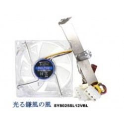 SCYTHE SY8025SL12VBL (Blue LED 8cm fan w/VR)